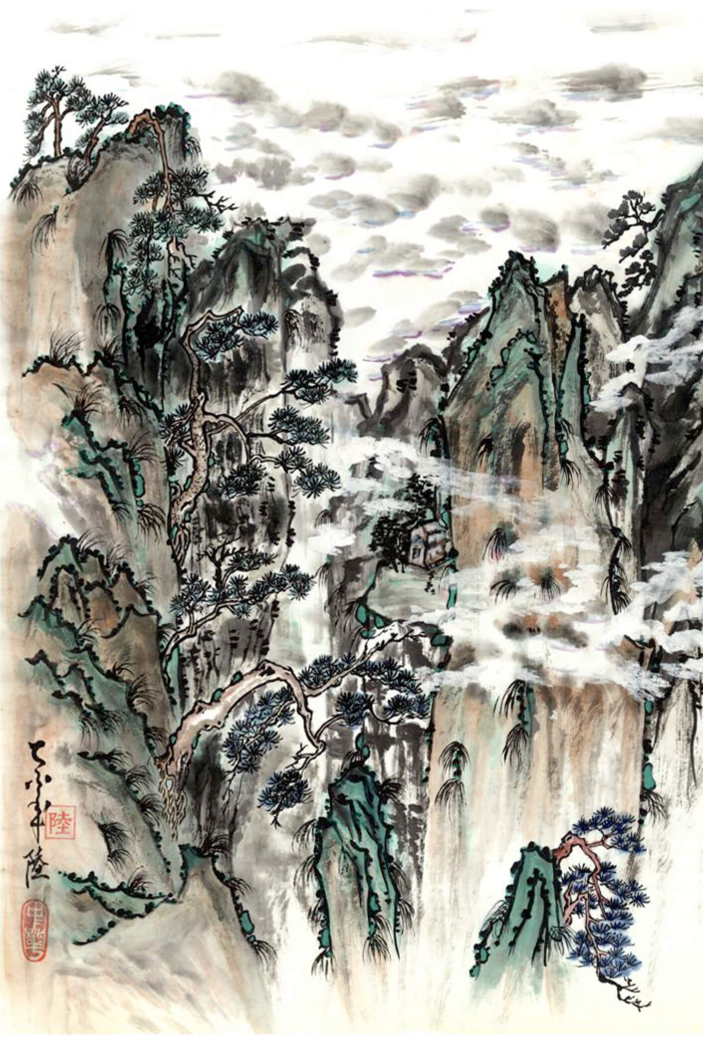 Zhong-hua Lu, Grafworks: Mountain Mist (Chinese Watercolor and Ink on Rice Paper)