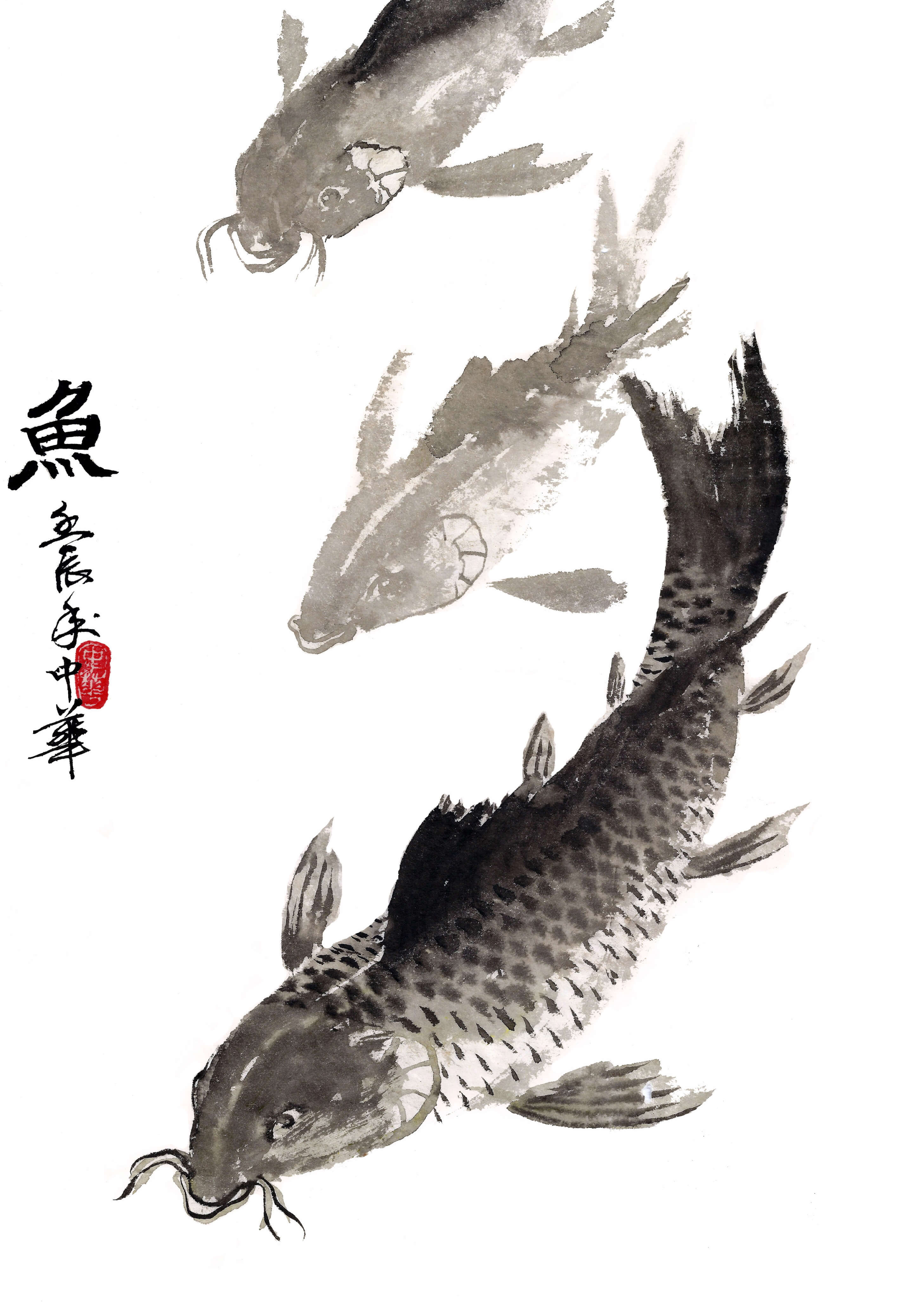 Zhong-hua Lu, Grafworks: Big Guy (Chinese Watercolor and Ink on Rice Paper)