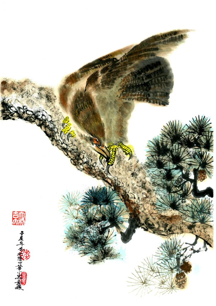Zhong-hua Lu, Grafworks: Sharp Eyes ((Chinese Watercolor and Ink on Rice Paper)