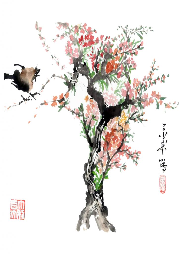 Zhong-hua Lu, Grafworks: Grandfather Tree (Chinese Watercolor and Ink on Rice Paper)